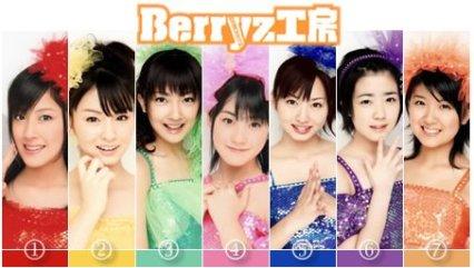 Berryz KoubouPoll